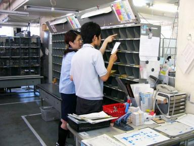 card-kubun_384_289.jpg