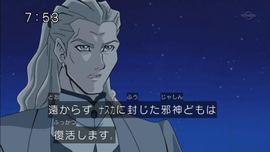 chu2-zenkai_chokan7.jpg