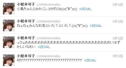 daikofun-ctrchaaaaaaaaaan.jpg