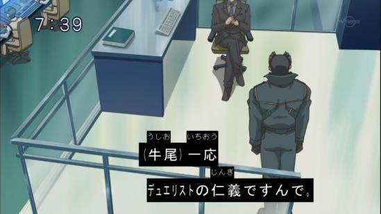 duel-brain_JINGI.jpg