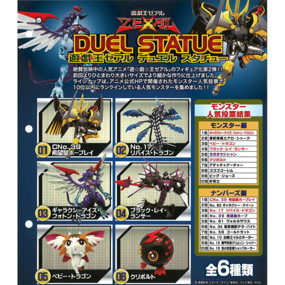 duel-staturle.jpg