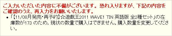 gouken_tin173.jpg