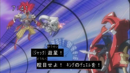 gyakuso-motokin4.jpg