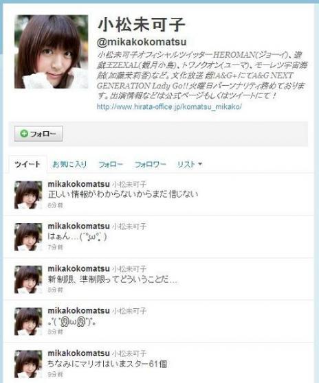 haaaaaaaaan_498_599.jpg