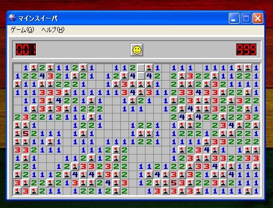 ichikabachikano-maine1_423_323.jpg