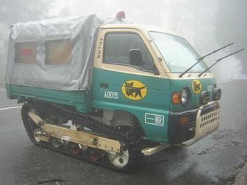 kaido-chariot.jpg
