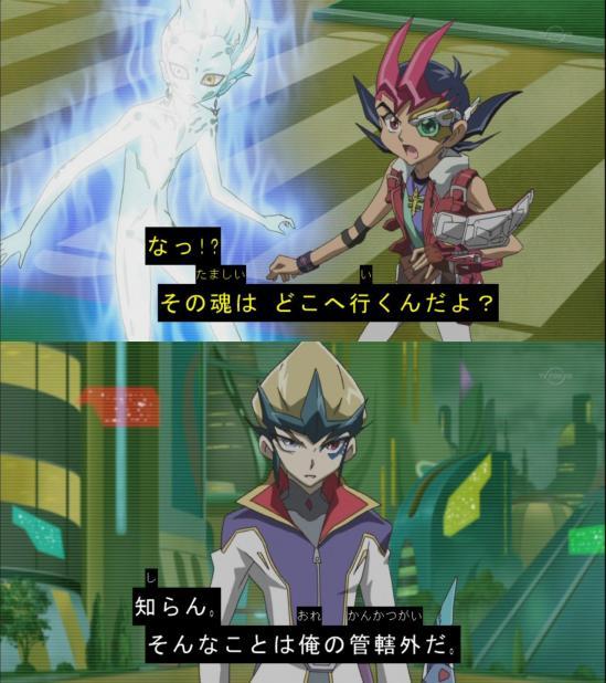 kankatsu-gay14.jpg