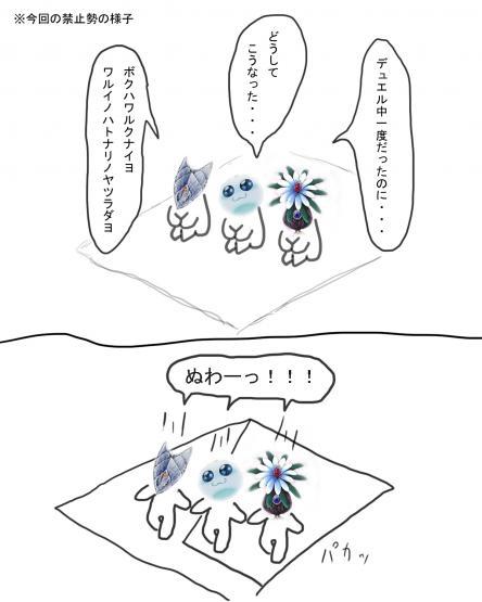 komakai-torio_444_555.jpg