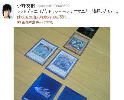 last-manzoku_tori.jpg
