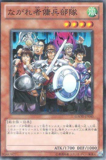nagare-youheipic.jpg