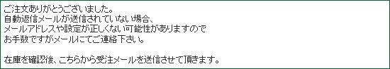 nazebesu_kita.jpg