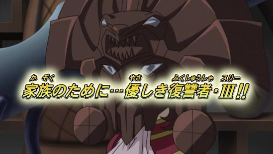 orper-daisuke.jpg