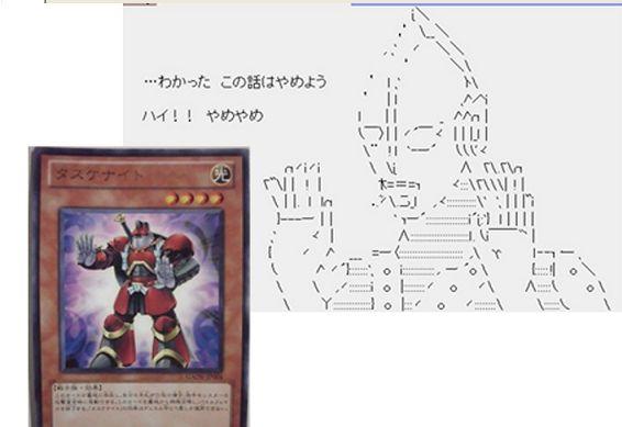 tasuke-toress.jpg