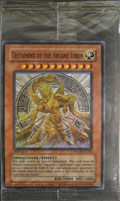 魔導神のオブジェ