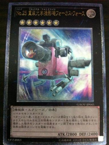 tetsuo-camera_383_512.jpg
