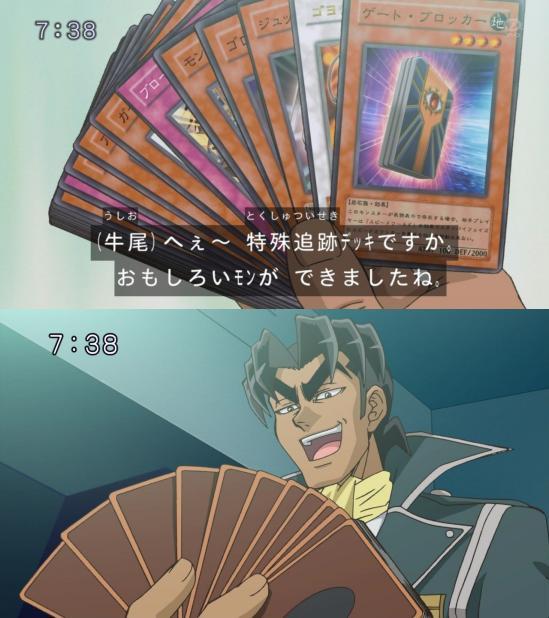 tokutui-goyou.jpg
