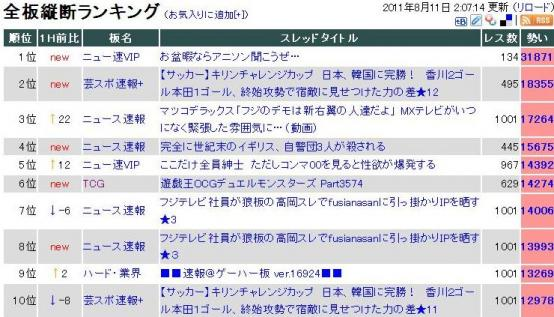 vkt_ikioi_721_555_317.jpg