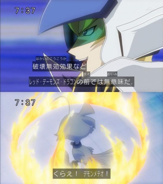 yakitori-meteo.jpg