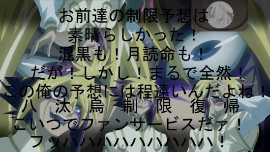 yatafun.jpg
