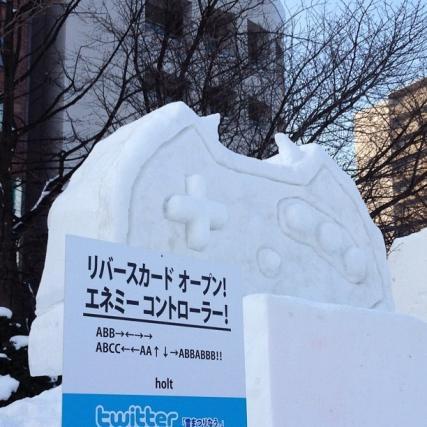 yukino-enecon_427_427.jpg