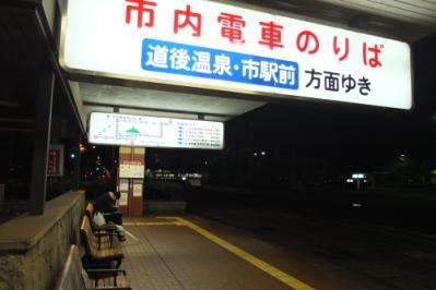 DSCF0248kokura1201.jpg