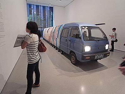 MOMA14