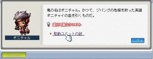 s1_20091207153000.jpg