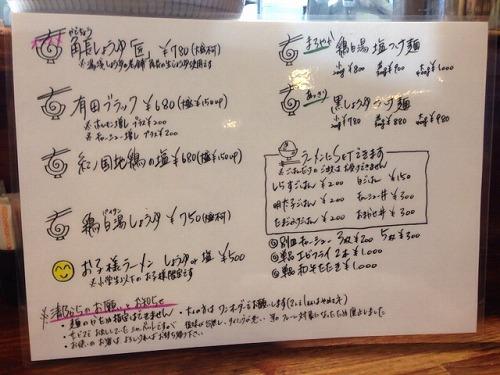 s-2013-10-28 11.31.02