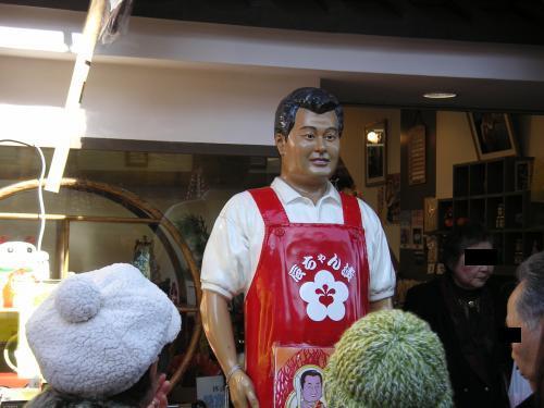 梅宮辰夫の像