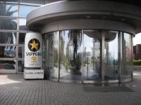20100504ビール園入口