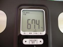 20100509体重計