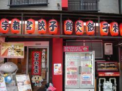 20100523餃子2