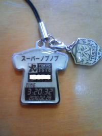 20100530ストラップ1