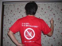20100624禁ラー