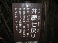 07白雲橋3
