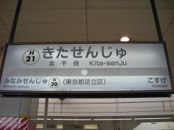201010173.jpg