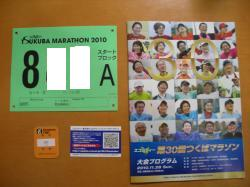 2010110702.jpg