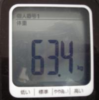 20101118.jpg