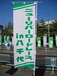2010120500.jpg