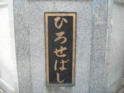 2011011305.jpg