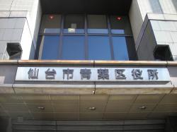 2011011408.jpg