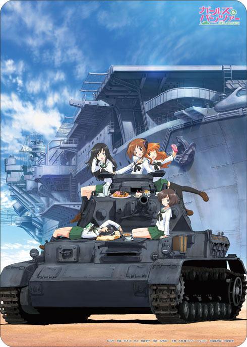 brpmr-girls-und-panzer-20131114-1.jpg