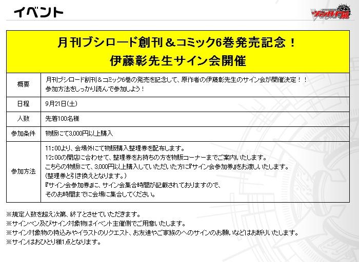vanguard-ten-2013-event.jpg