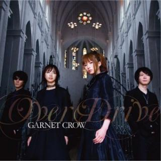 news_large_GARNETCROW_OverDrive_lim.jpg