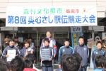 東洋大学Bチーム
