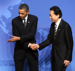 obama_hato_dinner.jpg