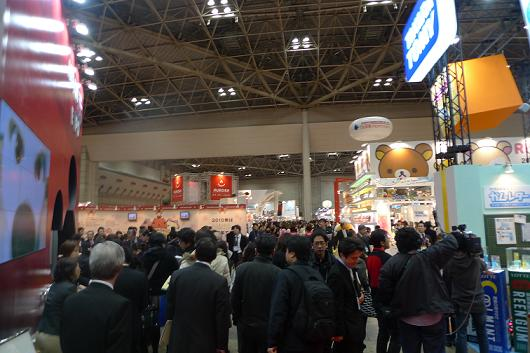 tokyo gift show 207