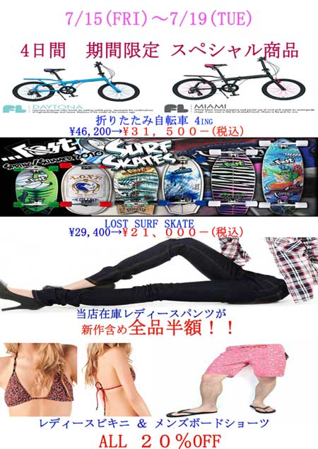 k2011071258.jpg