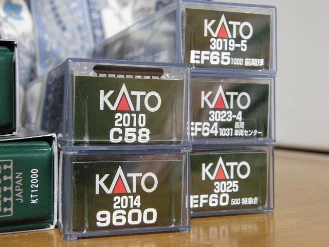 P2230003.jpg