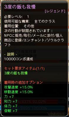 Dragonica10020119554719.jpg